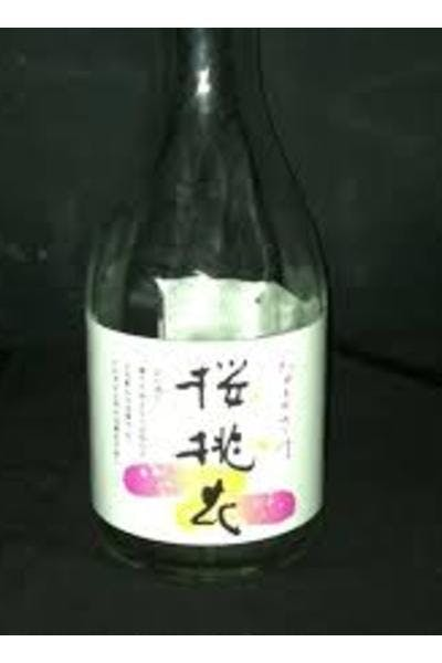 Ohtouka Namazake