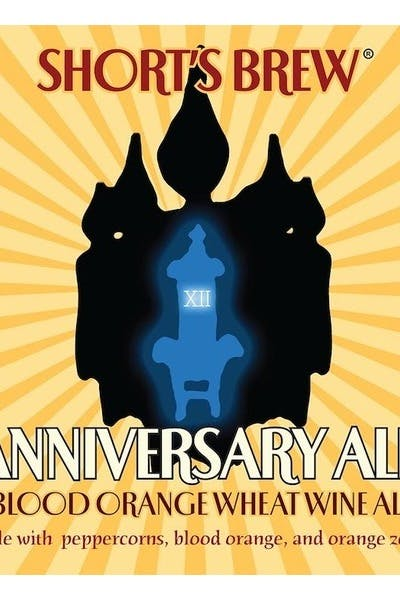 Short's Anniversary Ale